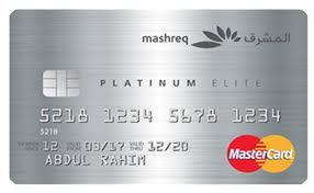 Mashreq - Platinum Elite Credit Card