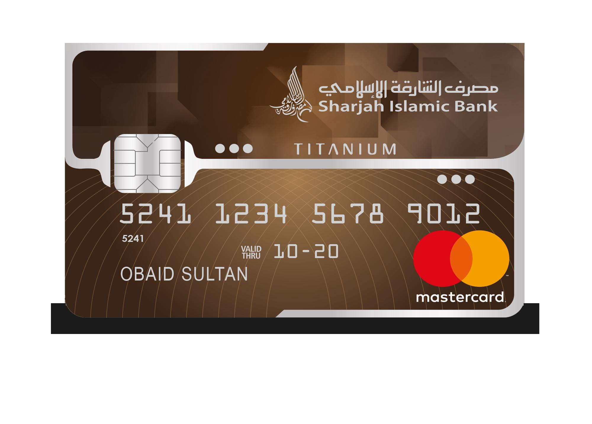 SIB - Smiles Titanium Credit Card