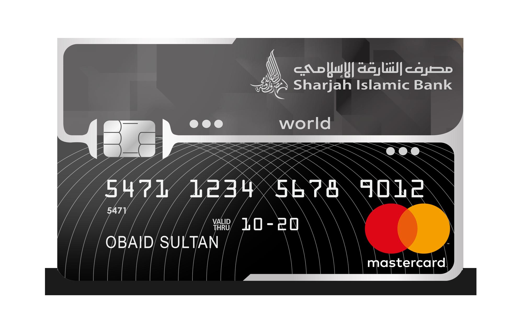 SIB - Smiles World Credit Card