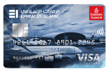 Emirates Islamic - Skywards Signature Credit Card