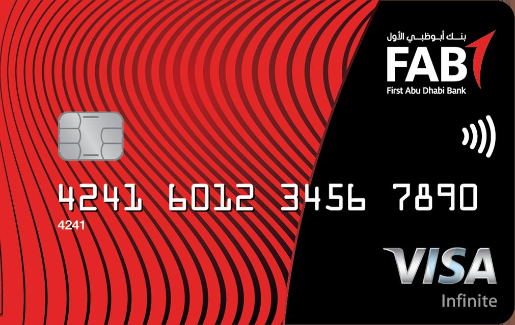 FAB - Visa Infinite Credit Card