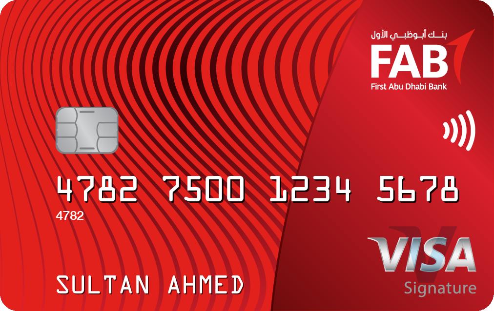 FAB - VISA Signature Credit Card