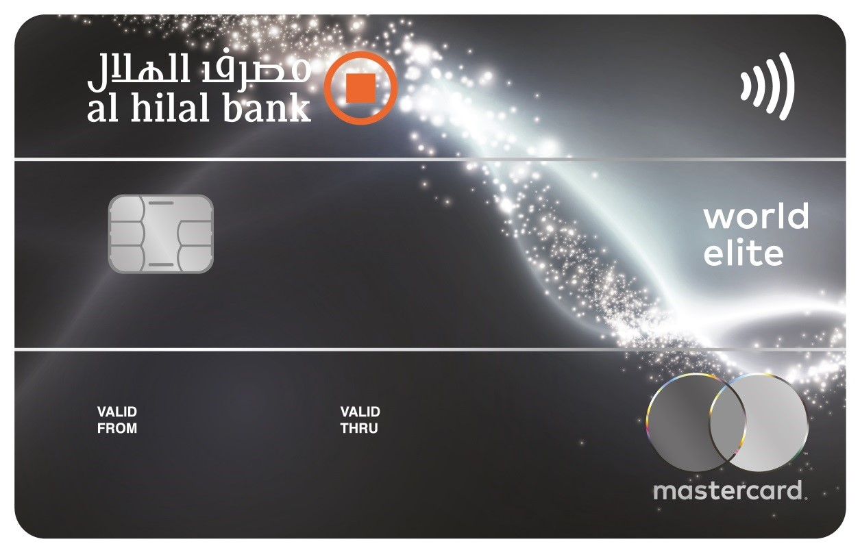 Al Hilal Bank - World Elite Mastercard