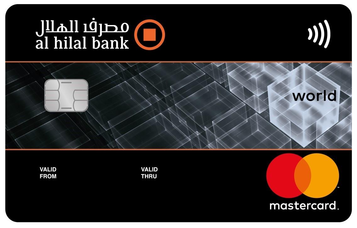 Al Hilal Bank - World MasterCard
