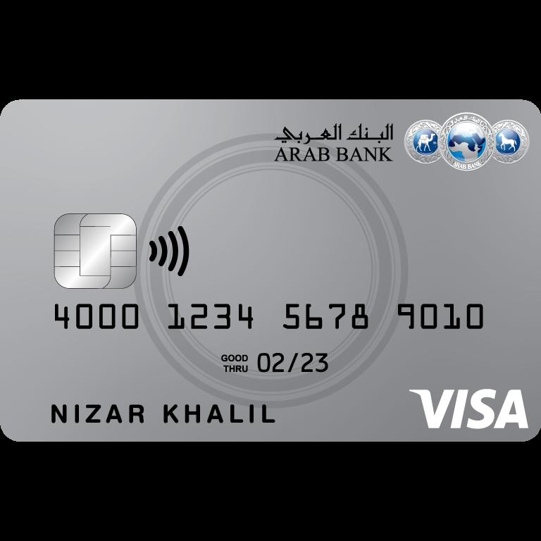 Arab Bank - Visa Classic Credit Card