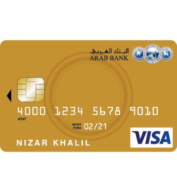 Arab Bank - Visa Gold Credit Card