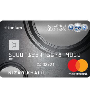 Arab Bank -  Titanium MasterCard