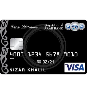 Arab Bank - Visa Platinum Credit Card