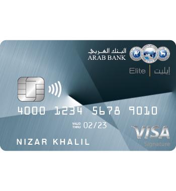 Arab Bank - Visa Signature Credit Card