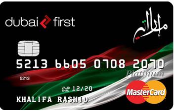 Dubai First - Emirati Card