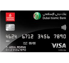 Dubai Islamic Bank - The Emirates Skywards DIB Infinite Credit Card