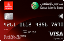 Dubai Islamic Bank - The Emirates Skywards DIB Signature Credit Card