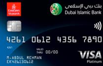 Dubai Islamic Bank - The Emirates Skywards DIB Platinum Credit Card