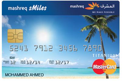 Mashreq Bank - sMiles Credit Card