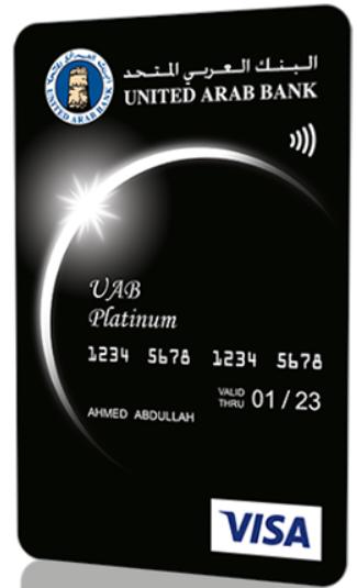 UAB - Platinum Credit Card
