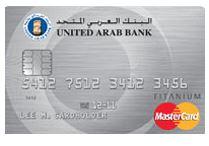 UAB - Titanium Credit Card