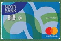 Noor Bank -  Rewards Titanium Credit Card