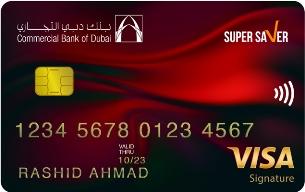 CBD - Super Saver Card
