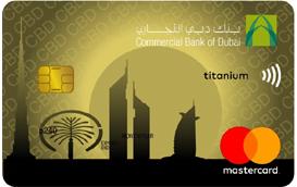 CBD - Titanium MasterCard