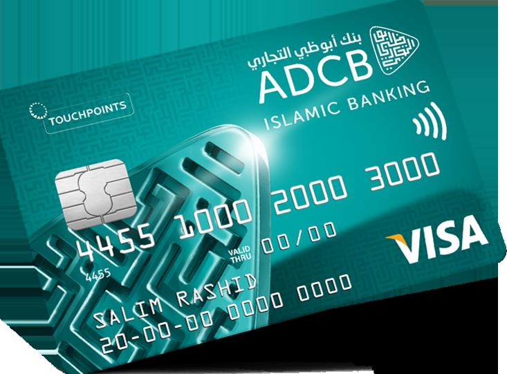 ADCB Islamic - Classic Credit Card