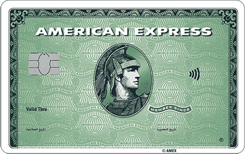 American Express - The American Express Card