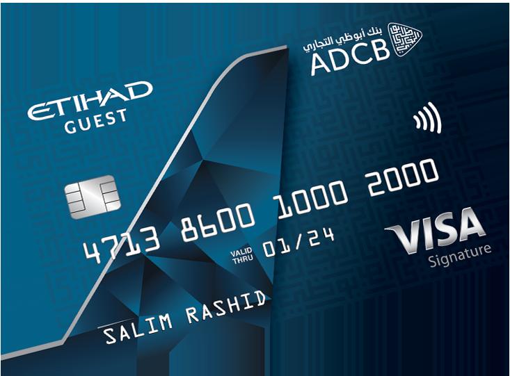 ADCB - Etihad Guest Signature Credit Card