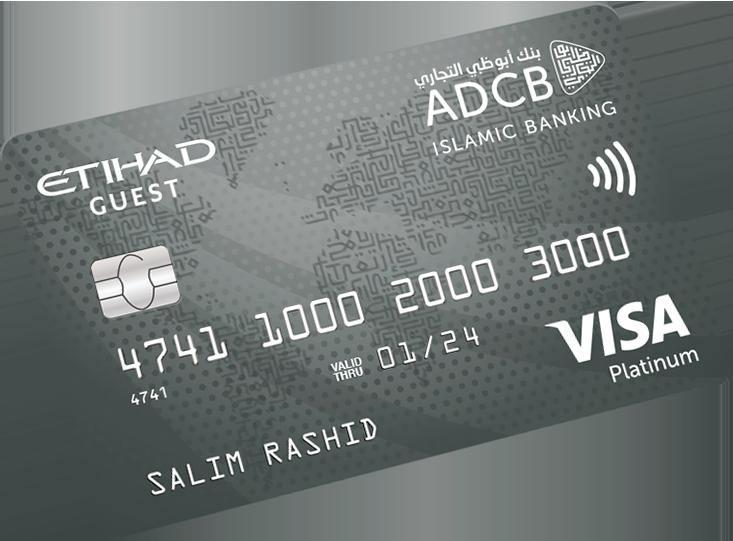 ADCB Islamic - Etihad Guest Platinum Card