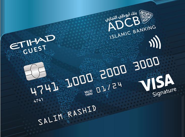 ADCB Islamic - Etihad Guest Signature Card