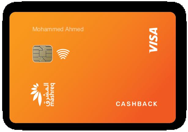 Mashreq Bank - Cashback Card