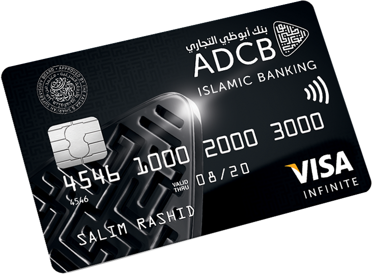 ADCB Islamic - TouchPoints Infinite Card