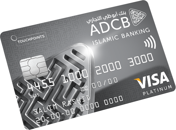 ADCB Islamic - TouchPoints Platinum Card