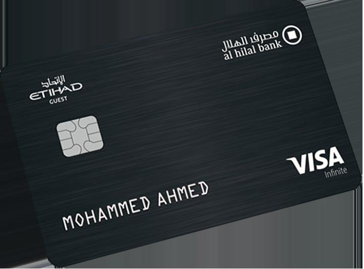 Al Hilal Bank - Etihad Guest Infinite Credit Card