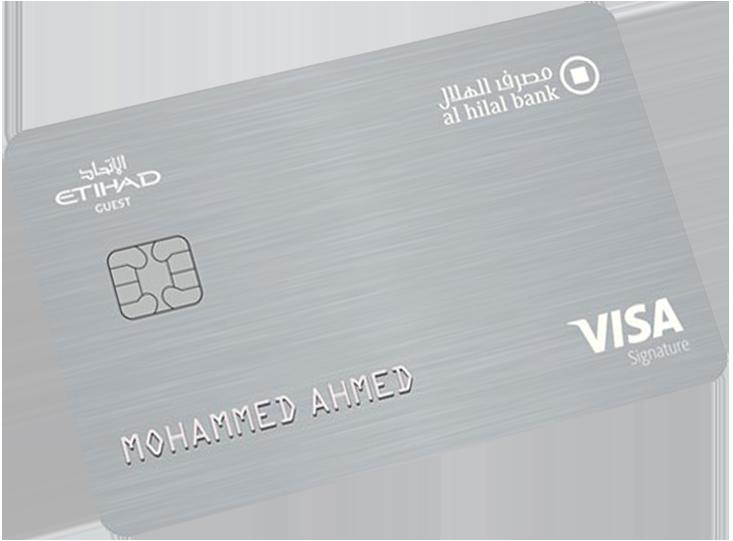 Al Hilal Bank - Etihad Guest Signature Credit Card