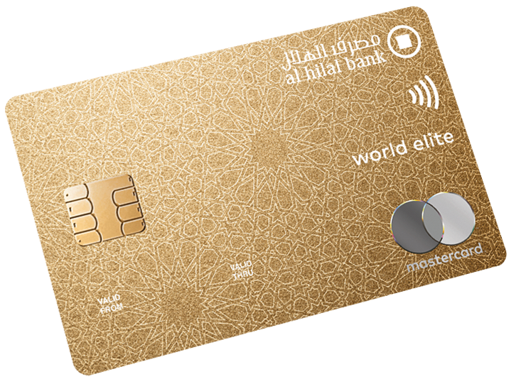 Al Hilal Bank - Emirati World Elite Exclusive MasterCard