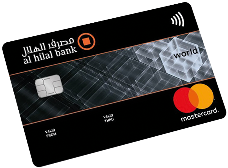 Al Hilal Bank - Emirati World MasterCard