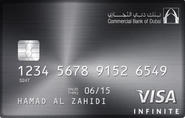 Commercial Bank of Dubai - Visa Infinite Credit Card