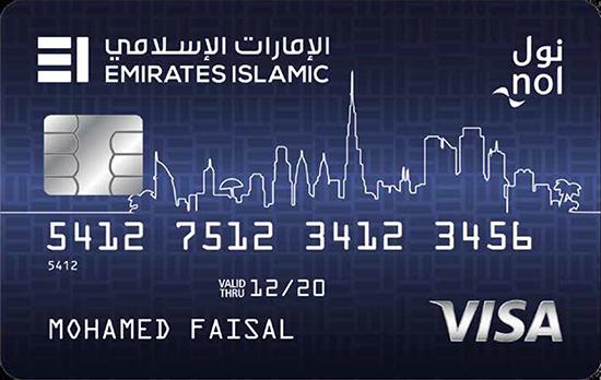 Emirates Islamic - RTA Card