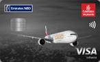 Emirates NBD Skywards Infinite Credit Card