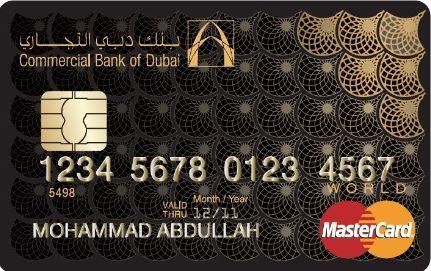 Commercial Bank of Dubai - World MasterCard