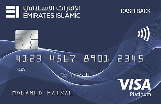 Emirates Islamic - Cashback Card
