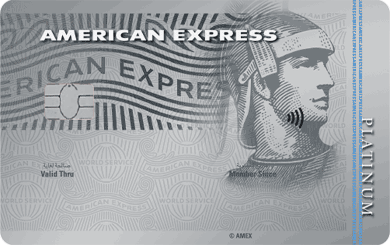 The American Express - Platinum Credit Card | yallacompare