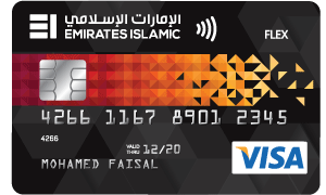 Emirates Islamic - Flex Card