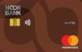 Noor Bank - Rewards Credit Card