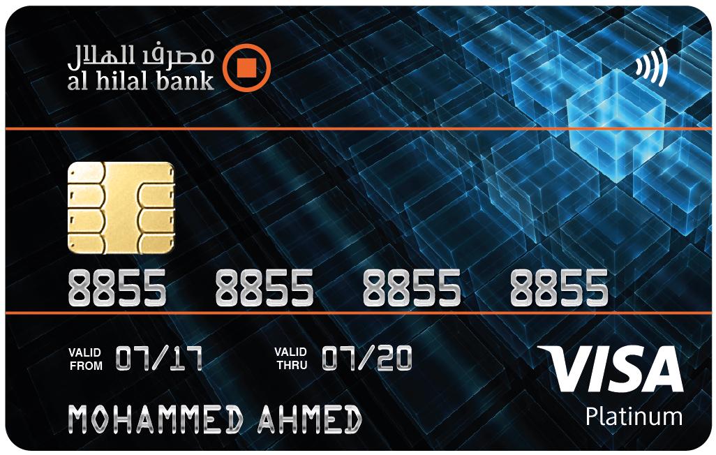 Al Hilal - Smart Covered Platinum Card