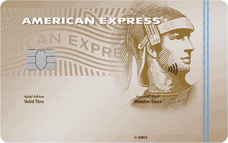 The American Express - Gold Credit Card