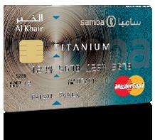 Samba - Alkhair Supercharged Titanium Credit Card