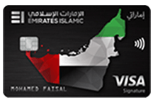 Emirates Islamic - Emarati Credit Card