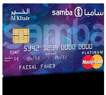 Samba - Platinum Shopping Alkhair Credit Card