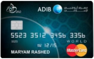 ADIB - Dana MasterCard