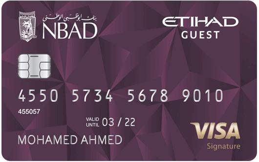 FAB  - Etihad Guest Signature Credit Card